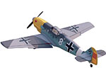 ESM Messerschmitt BF-109 aka ME-109 Color B 73''